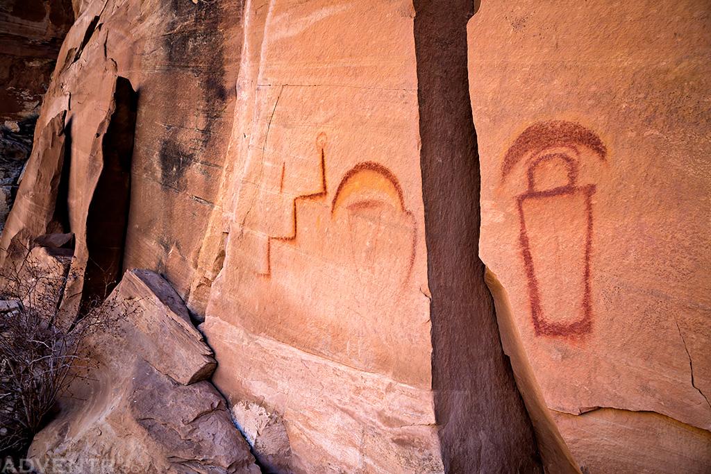 Pictograph Butte